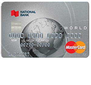 How to Apply for the National Bank World MasterCard