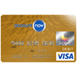 Account Now Gold Visa Prepaid Credit Card