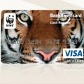 World Wildlife Fund BankAmericard Credit Card