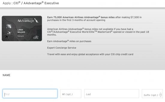 citi-aadvantage-executive-apply-3