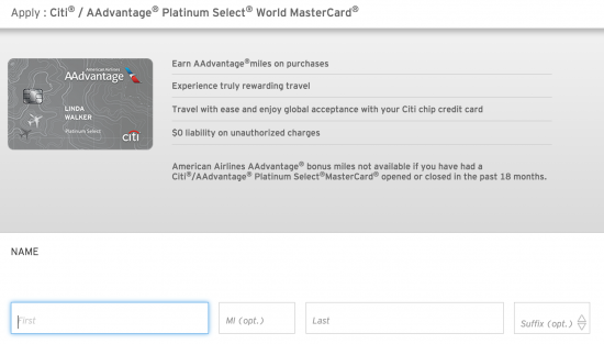 citi-aadvantage-platinum-select-apply-3