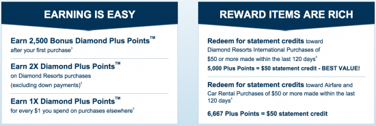 diamond-resorts-credit-card-rewards