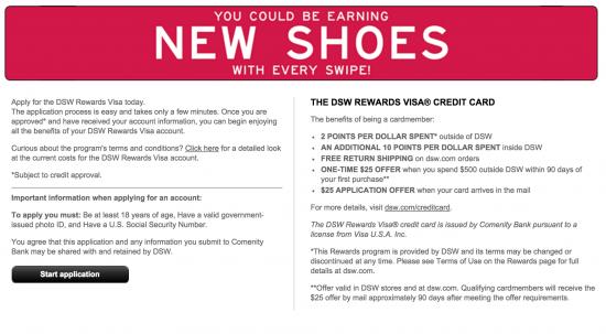dsw-credit-card-apply-5